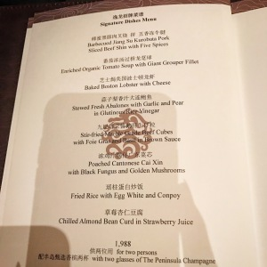 yi-long-court-signature-dishes-tasting-menu