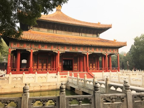 Confucius Temple Beijing China Confucianism Imperial College Asia Travel Tourist Attraction