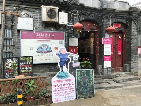 Grandma's Restaurant Beijing China Hutongs Asia Travel Food Rice Wine Home Cuisine