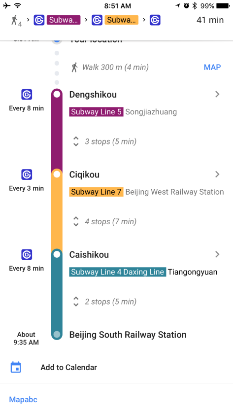 Beijing Subway Directions China Travel Asia Transportation