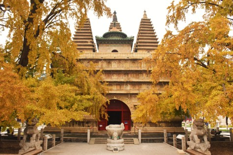 Wuta Temple Beijing China Beijing Stone Carvings Art Museum Asia Travel Tourist Attraction